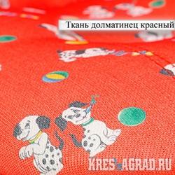 Ткань Далматинец красный