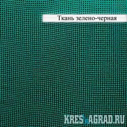 Ткань зелено-черная