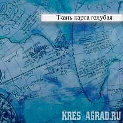 Ткань Карта голубая
