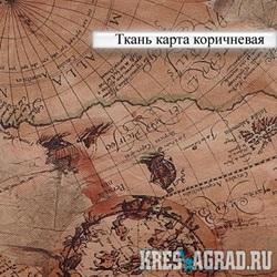 Ткань Карта коричневая