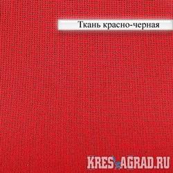 Ткань красно-черная
