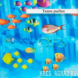 Ткань рыбки