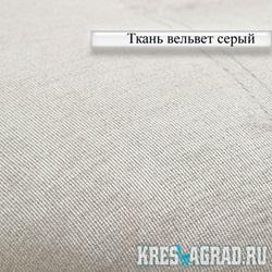 Ткань вельвет серый