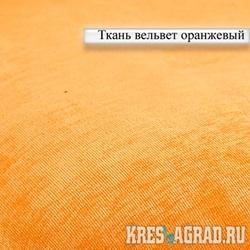 Ткань вельвет оранжевый