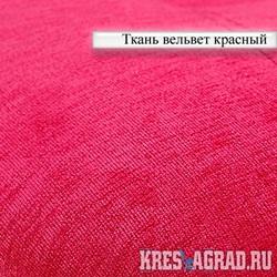 Ткань вельвет красный