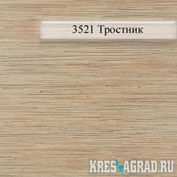 3521 Тростник